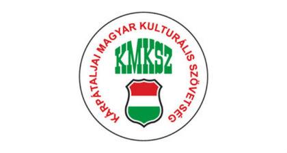 К венгерским чиновникам и журналистам Закарпатья придирчиво относятся на границе, считают в КМКС