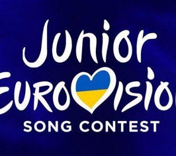 Евровидение-2019 пройдет в Тель-Авиве