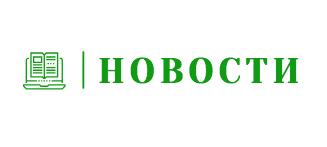 Новости Украина, Ужгорода -goldpages.uz.ua