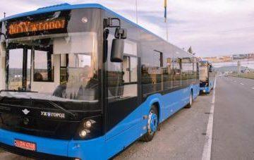 Появилось официальное расписание новых маршруток «Электрон» в Ужгороде