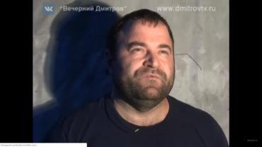 В России задержали наркокурьера из Закарпатья (ВИДЕО)