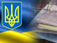 Внешнее вмешательство в выборы президента Украины будет отслеживать неправительственная рабгруппа, созданная по инициативе Фонда Пинчука