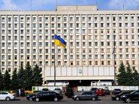 ЦИК объявила о начале избирательной кампании выборов президента Украины с 31 декабря