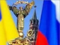Специальные экономические меры России расширены более чем на 200 лиц и организаций Украины
