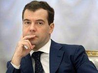Москва расширила список физических и юридических лиц Украины, подпадающих под санкции
