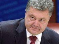 Порошенко передал институтам и государствам-членам ЕС перечень проектов по социально-экономическому развитию украинского Приазовья